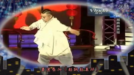 """《笑傲江湖》第三季第二期街舞达人""""半吨"""