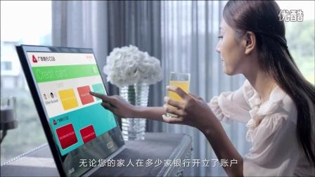 (视频欣赏)广发银行企业宣传片 25周年版