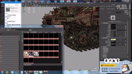 maya教程-坦克履帶模型制作1