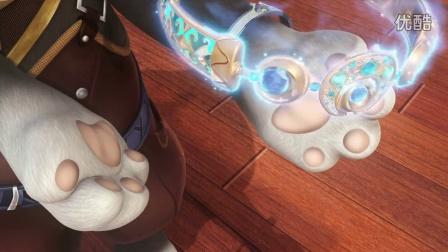 《星学院2之月灵手环》宣传片 魔法少女收集月灵手环的奇幻之旅!