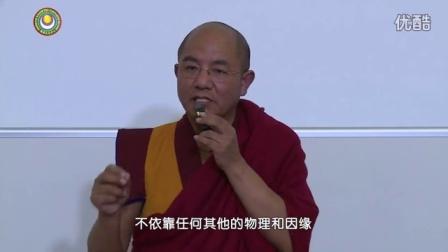 索达吉堪布《佛教对进化论与造物论的看法》(伦敦大学演讲与问答)