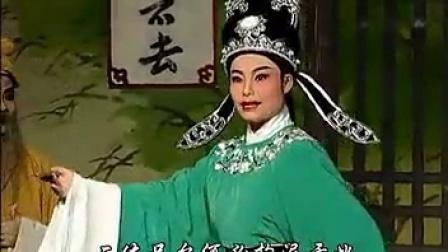 潮剧【一门三状元】第4场