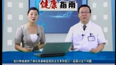 潍坊耳鼻喉医院 专业鼻科、耳科、咽喉科,老品牌专业专科医院值得信赖!