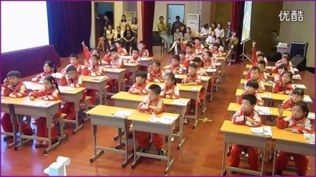 [同步课堂]中小学思政课区域案例分享视频,2021年浙江省中小学思政课建设展示研讨活动[同步课堂]