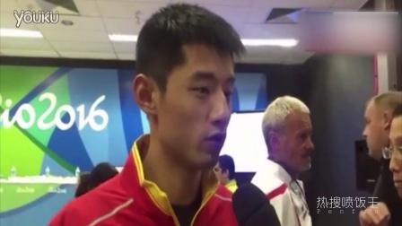 张继科谈分组 里约奥运乒乓球抽签出炉