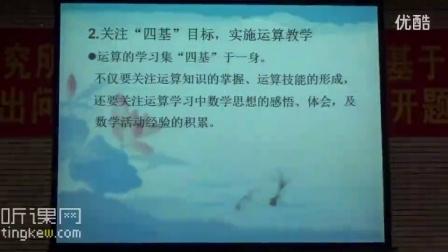 """""""基于海南省小学计算教学突出问题及应对策略的研究""""开题暨研讨会"""
