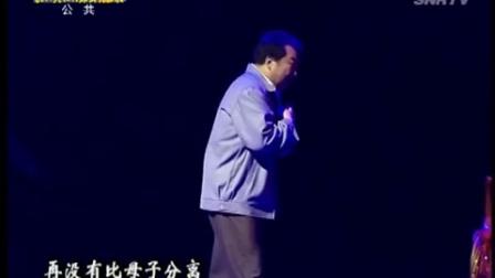 秦腔桥弯弯月圆圆全本(珍藏版)