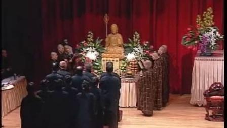 2007年中元普度消灾祈福三时系念法会3