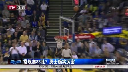 btv体育体坛资讯_