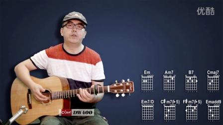 齐秦《外面的世界小调版》吉他弹唱教学 大伟吉他