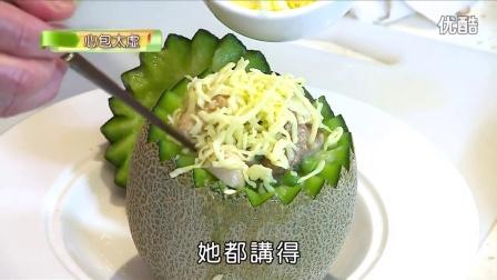 【蔬食好煮�】037 心包太�+什�\三菇��