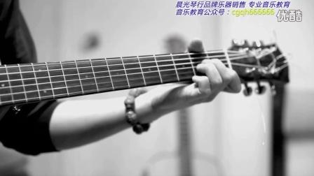 【黑皮吉他屋】《有没有弹唱你》教程告诉教学mschart吉他图片