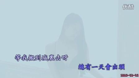 大哲 - 闯码头 - DJ何鹏版