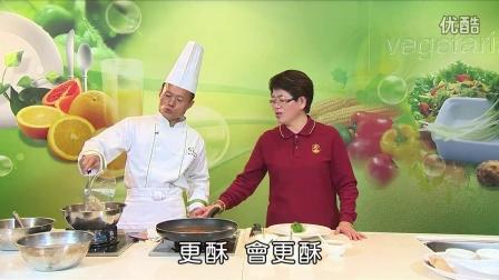 【蔬食好煮�】036 芝麻�U�~菇+茄香腐竹