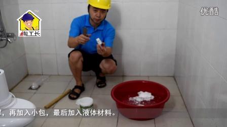 酒店宾馆防水剂卫生间厨房漏水免砸砖防渗剂渗漏宝淘工长厨卫渗漏宝