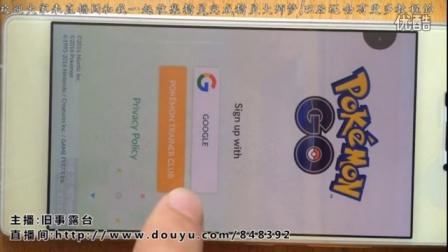 精灵宝可梦pokemon go账号注册视频
