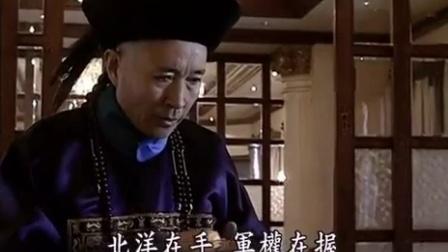 李鸿章谈权力