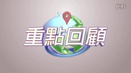 【蔬食好煮�】22 蕃茄�Z海�а�+木耳�r菇��