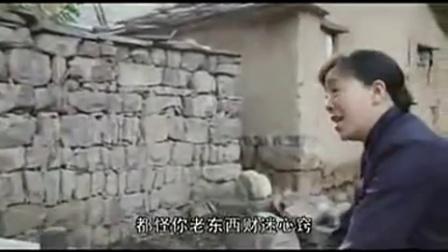 上党鼓书菊花全剧