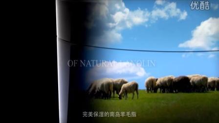 纽格芙官方宣传片