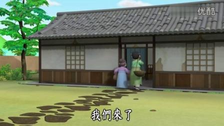 【唐朝小栗子】20160807 - 不求回�蟮�r值