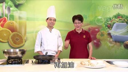 【蔬食好煮�】058 紫�K梅冰沙+奶油蘑菇���