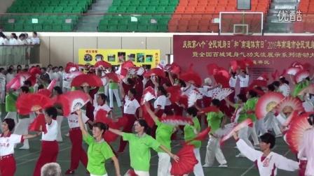 2016全民健身日耀鸿炫操联盟直播5分钟原地炫阿尔法围棋柯洁表演图片