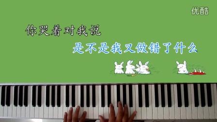 桔梗钢琴弹唱--《童话》♬ _tan8.com