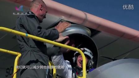 改装飞机当船开