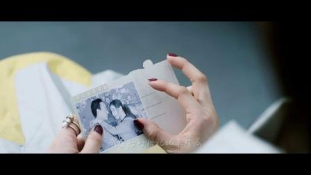 《爱的救赎》MV