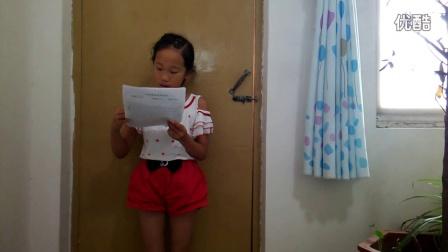 【三毛惠友堂作文】《我喜愛的一本好書——〈非常小事〉讀后感》 作者/誦讀:司英楠(自由路小學三年級三班)