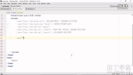扣丁学堂html5开发视频_JavaScript基础语法78_BOM