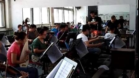 锦州评剧团乐队排练评剧反调过门。