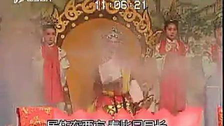 [晋剧] 劈山救母(上)