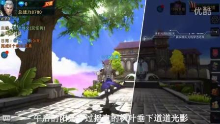 全视角3D魔幻手游《黎明之光》媲美端游画质
