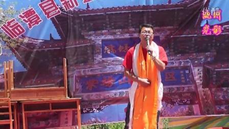 2016年临潭县新城镇紫螃山花儿会
