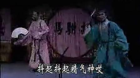 上党梆子宰相刘罗锅(上)山西省上党戏剧院一团