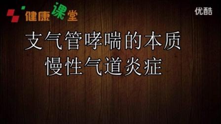 赵吉平《艾灸 · 过敏性鼻炎 哮喘的灸穴》07