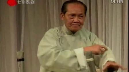 七彩戏剧・迎国庆50周年评弹名家会演