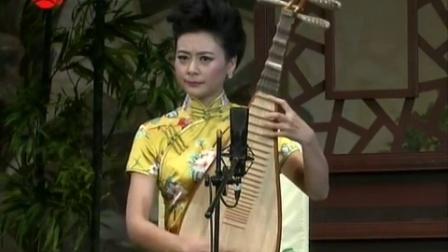 光前裕后·2013苏州市评弹团青年演员弹词流派演唱会(上)【苏州评弹】