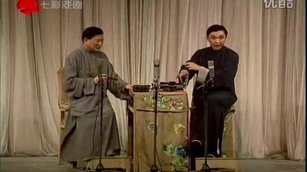 七彩戏剧·迎国庆50周年评弹名家