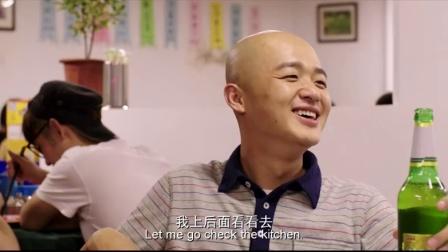 陆垚知马俐