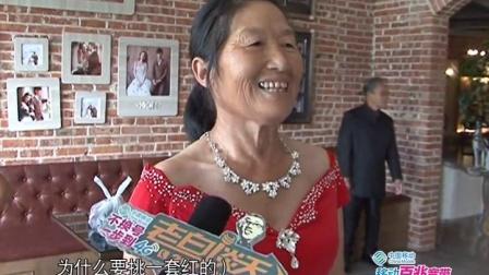 麗水愛映像婚紗攝影-老白談天專訪--花樣老爸