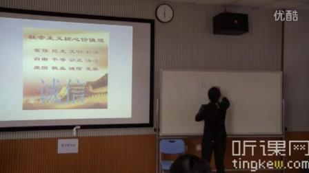 2015年广西全区中小学幼儿园教师教学技能大赛(小学思想品德组说课及模拟教学)