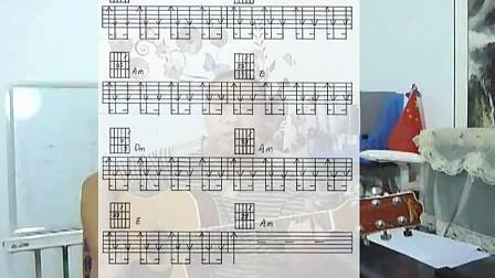 14.吉他入门第十四讲吉他切分讲解与组合练习·第一季_标清
