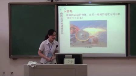 2015年广西全区师范生教师技能大赛(中学物理说课及模拟教学)