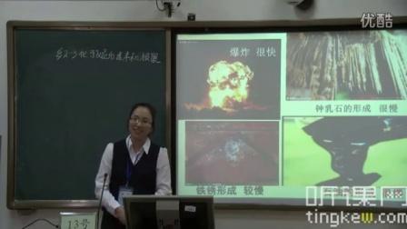 2015年广西全区中小学幼儿园教师教学技能大赛(中学化学组说课及模拟教学)