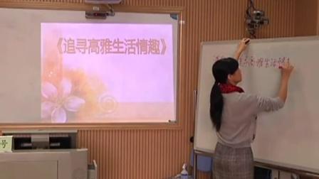 2015年广西全区中小学幼儿园教师教学技能大赛(初中思想品德组说课及模拟教学)