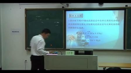 2015年广西全区师范生教师技能大赛(中学化学说课及模拟教学)