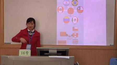 2015年广西全区中小学幼儿园教师教学技能大赛(中学综合组说课及模拟教学)